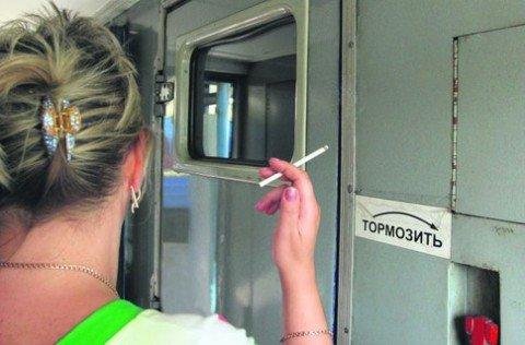 Донецкая железная дорога в суде доказала, что курить в поезде нельзя, фото-1