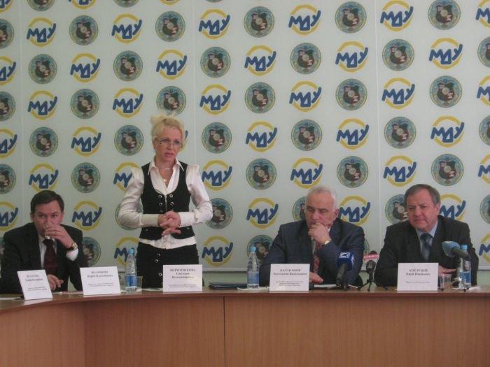 В Мариуполе городские власти хотят выполоть «информационные сорняки» руками студентов МГУ  (ФОТО), фото-2