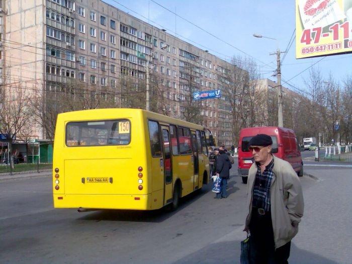В Мариуполе водители маршрутки обидели ветерана (ФОТО), фото-1