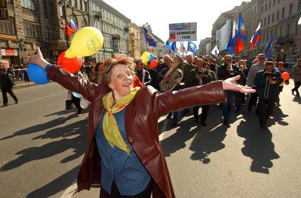 Мариупольские трудящиеся отметят Первомай демонстрацией и митингом, фото-1