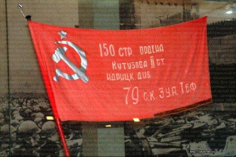 В Мариуполе готовы поднять знамя Победы, фото-1