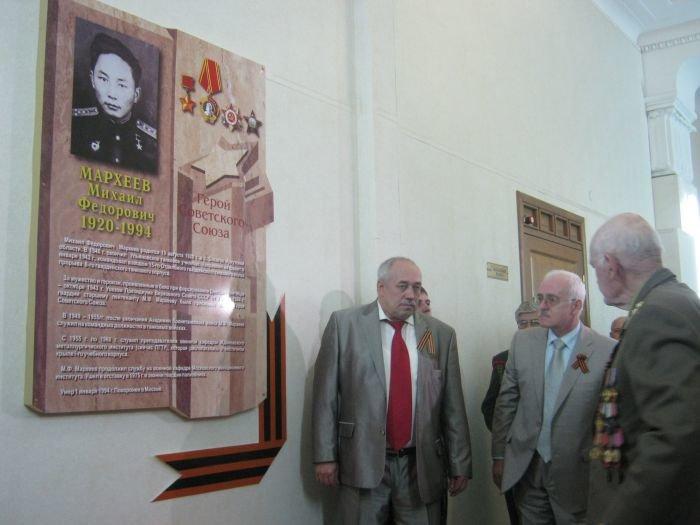 В  ПГТУ в канун 9 Мая наградили  своих ветеранов  (ФОТО), фото-2