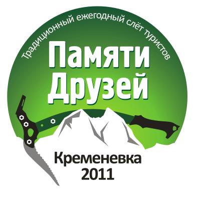 Мариупольские спортсмены будут покорять скалы Кременевки, фото-1