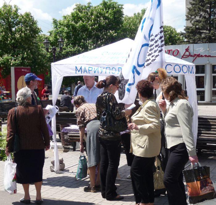 Мариупольцы собирают подписи под требованием остановить реформы, фото-3