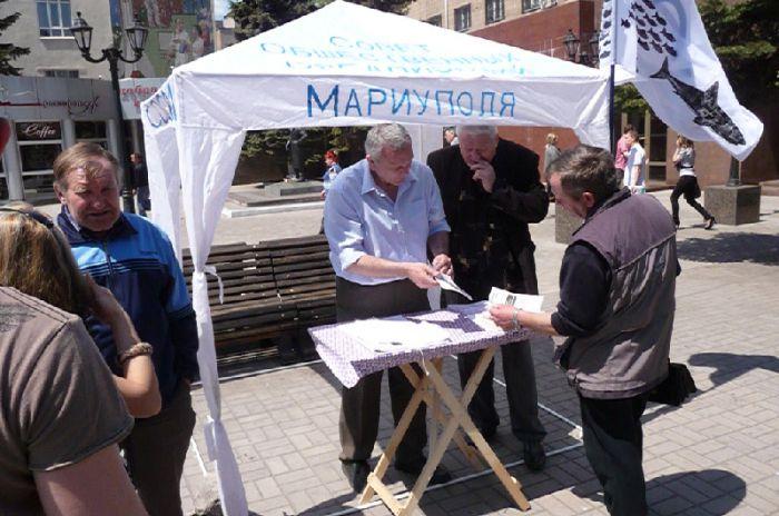 Мариупольцы собирают подписи под требованием остановить реформы, фото-1