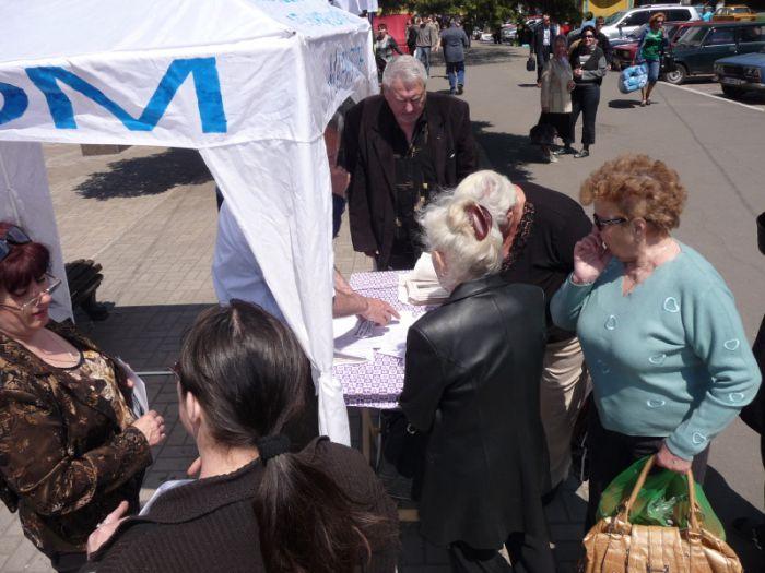 Мариупольцы собирают подписи под требованием остановить реформы, фото-2