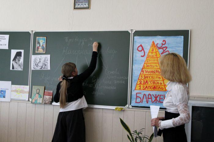 В Мариуполе открылся первый кабинет духовно-эстетического воспитания (ФОТО), фото-5