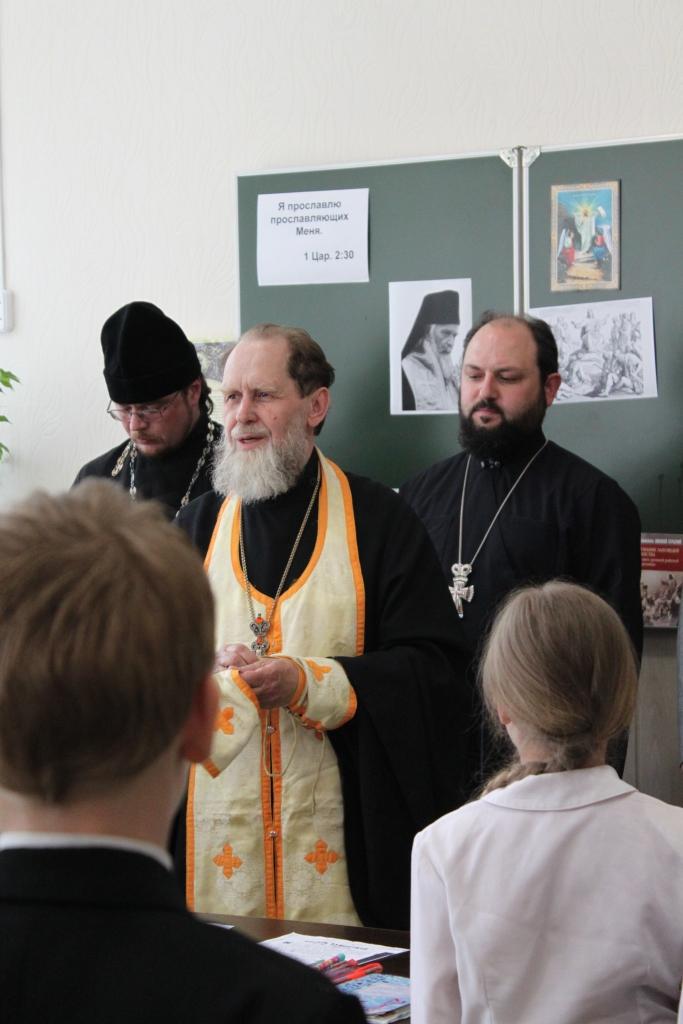 В Мариуполе открылся первый кабинет духовно-эстетического воспитания (ФОТО), фото-4