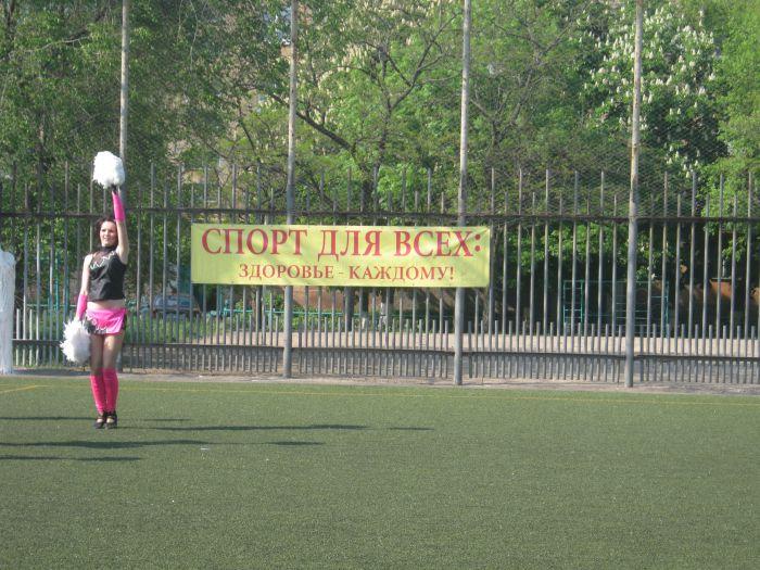 Мариупольцы выполняют установку власти на развитие массового спорта (ФОТО), фото-3