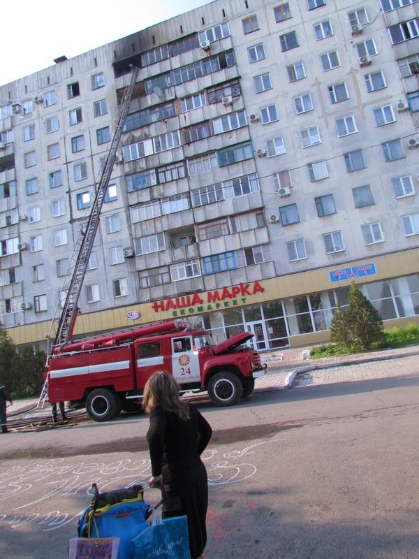 Вчера в Мариуполе курильщик подпалил свою квартиру (ФОТО), фото-8