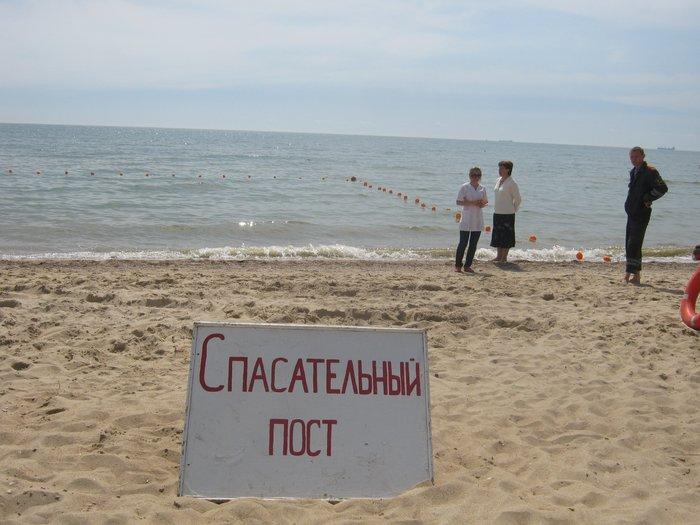 На пляжах Мариуполя спасать утопающих будут по 12 часов в день (ФОТО), фото-1