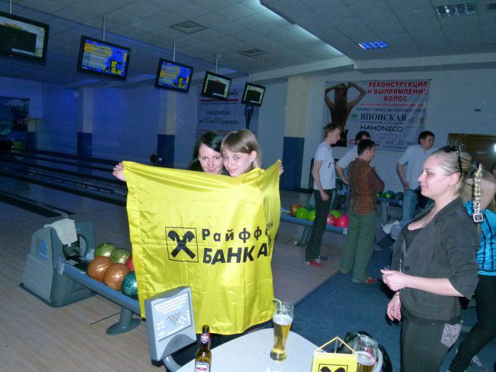 Райффайзен Банк Аваль лучшие, и в боулинге тоже, фото-3