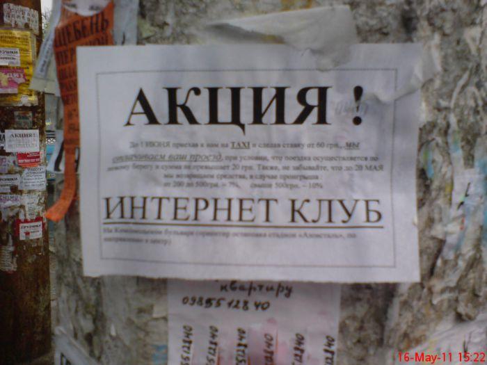 Сегодня в Украине запретили виртуальные азартные игры, фото-1