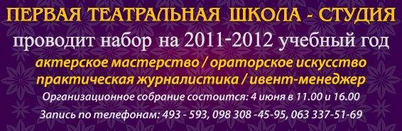 Baner_o_Nabore_2011-01