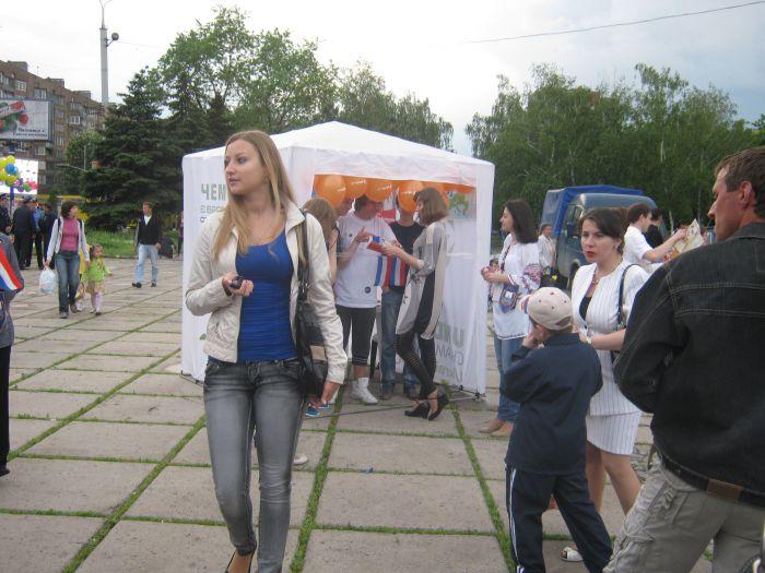 Мариупольцев пригласили в Европу, (ФОТО), фото-3