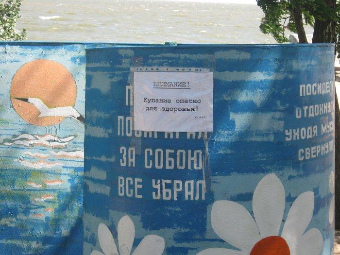 Отдыхающие на морском побережье в Мариуполе ничего не слышали о холере (ФОТО), фото-8