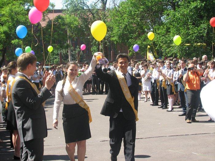 В мариупольских школах празднуют последний звонок, фото-5