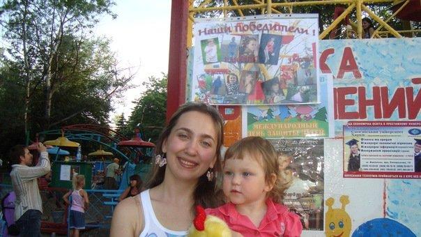 В Мариуполе парк «Веселка» открыл новые аттракционы (ФОТО), фото-10