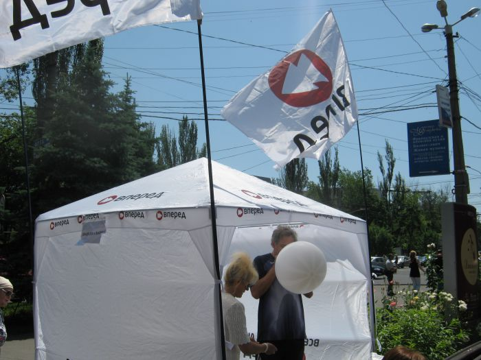 В Мариуполе анонсированная встреча регионалов с мариупольцами так и не состоялась  (ФОТО), фото-4