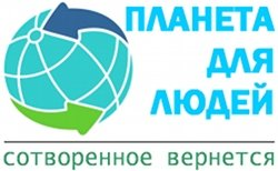 Семинар в Мариуполе: «Новая» форма Декларации по налогу на прибыль предприятия и «новые» правила учета., фото-1