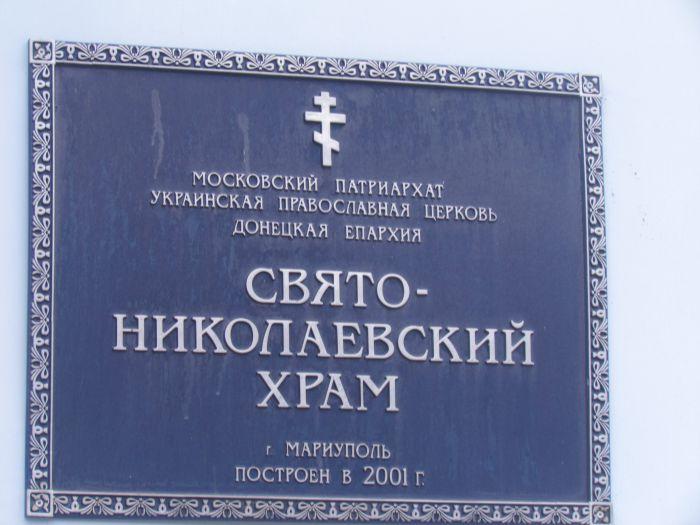 Сегодня православные и католики празднуют Троицу (ФОТО) , фото-4