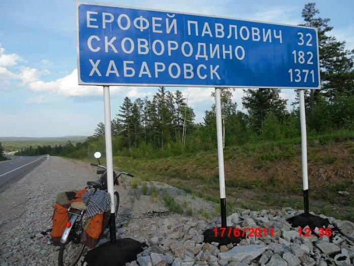 Мариупольскому велосипедисту Евгению Спруцко  до заветной цели осталось всего-ничего - 1400 км (ФОТО), фото-6