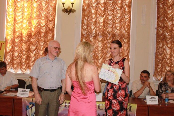 Вручены сертификаты первым выпускникам «Мариупольской бизнес-школы», фото-2
