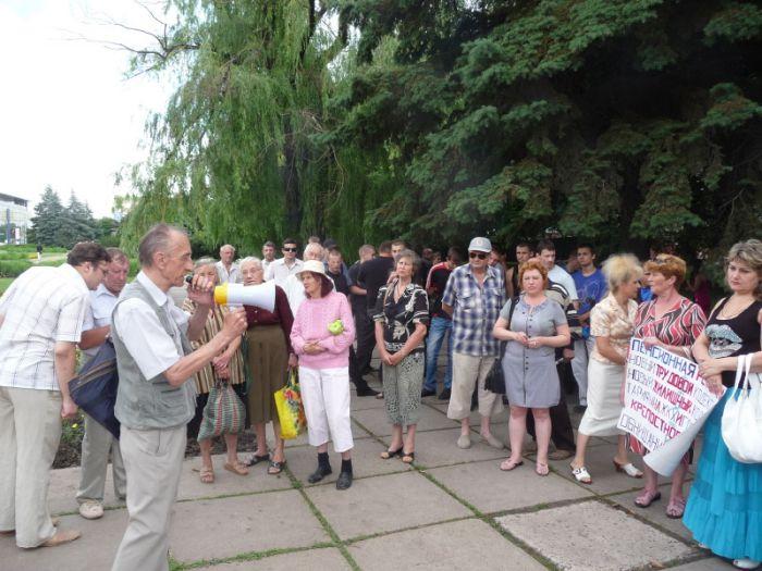 Мариупольцы митинговали против политики Азарова и Тигипко (ФОТО), фото-1