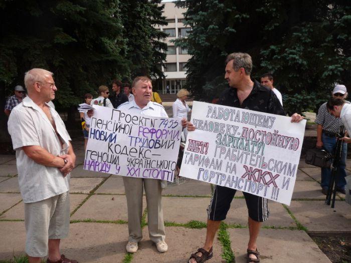 Мариупольцы митинговали против политики Азарова и Тигипко (ФОТО), фото-5