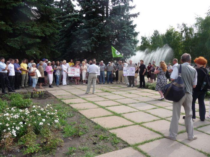 Мариупольцы митинговали против политики Азарова и Тигипко (ФОТО), фото-7