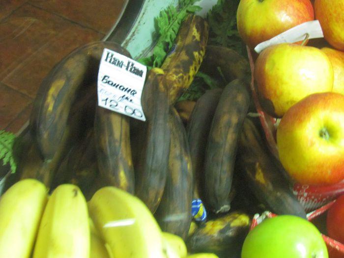 банан черный Цена 12 грн кг_4320