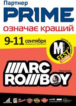 Сегодня в Мелекино пройдет фестиваль M-SUMMER CLOSING FEST 2011, фото-1