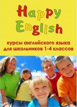 Мариупольской детворе предлагают научиться мыслить по-английски, фото-1