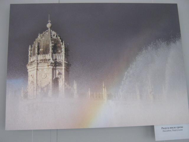 В Мариуполе стены Центра современного искусства им. Куинджим украсили необычные фотографии (ФОТО), фото-7