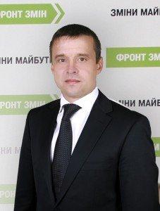 Арестован депутат Мариупольского городского совета, лидер областной организации «ФЗ» Александр Ярошенко, фото-1