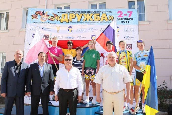 В Донецке финишировала велогонка «Дружба», следовавшая через Мариуполь (ФОТО), фото-3