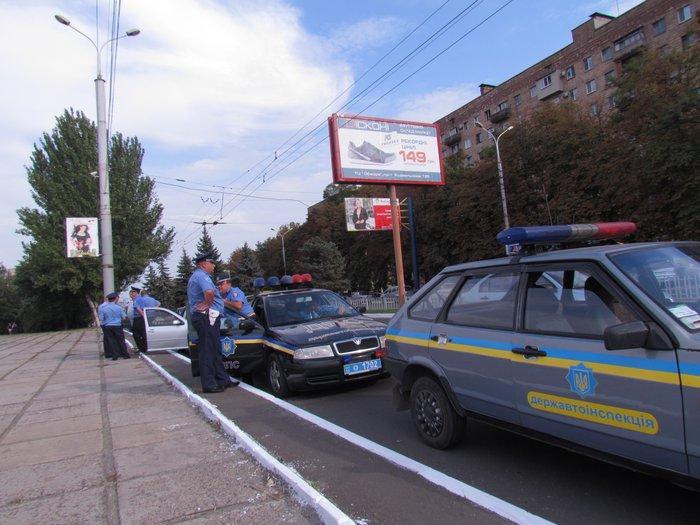 В Мариуполе молодежь обняла Украину (Фоторепортаж) , фото-2