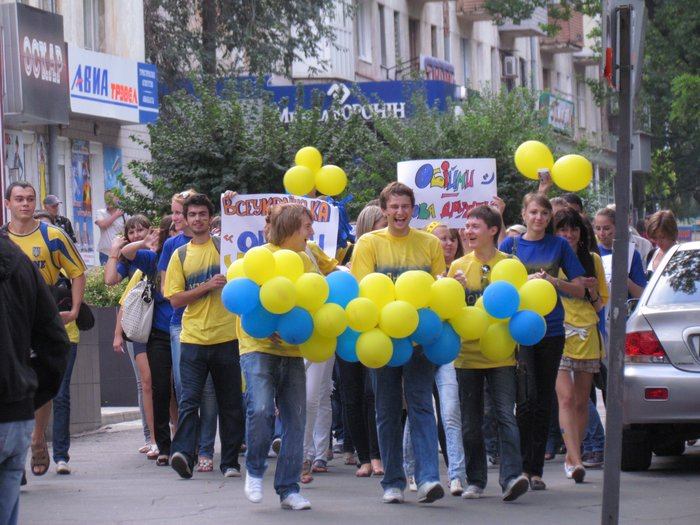 В Мариуполе молодежь обняла Украину (Фоторепортаж) , фото-6