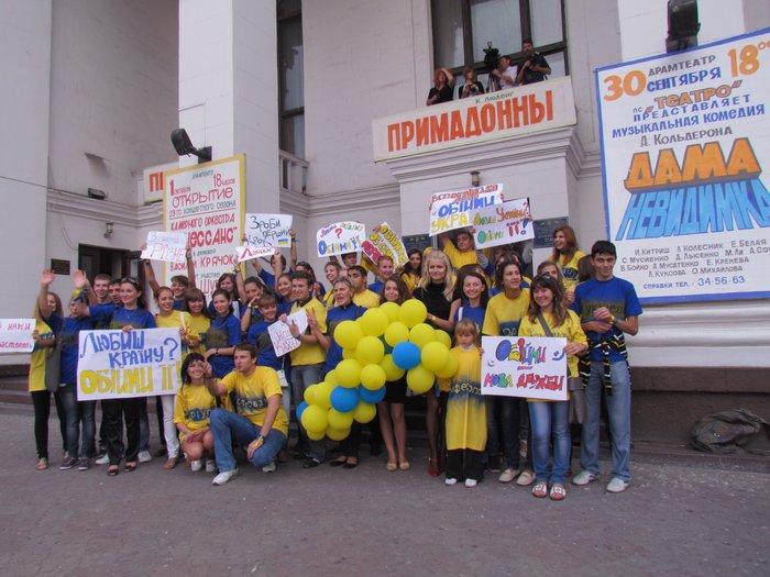 В Мариуполе молодежь обняла Украину (Фоторепортаж) , фото-16