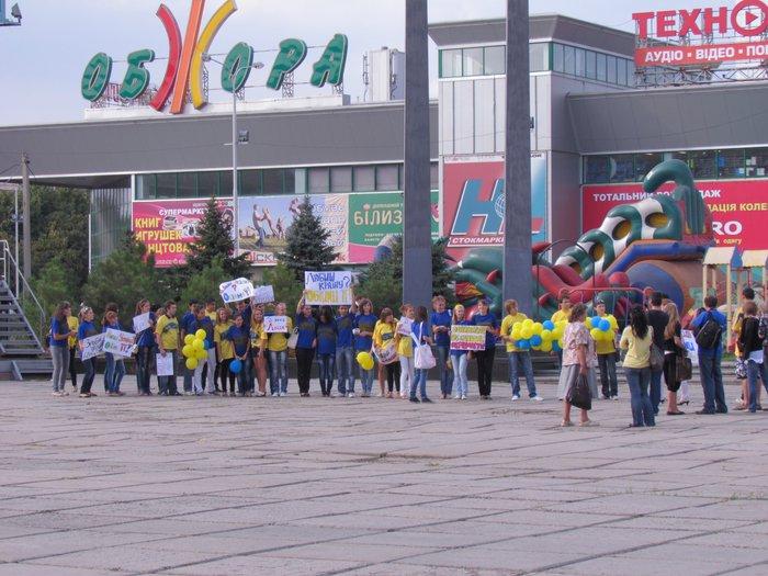 В Мариуполе молодежь обняла Украину (Фоторепортаж) , фото-1