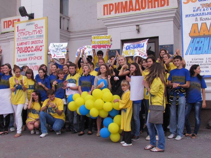 В Мариуполе молодежь обняла Украину (Фоторепортаж) , фото-17