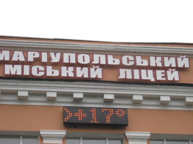 Бывшие главные городские часы Мариуполя, будучи  «на пенсии», показывают время  лицеистам (ФОТО), фото-1