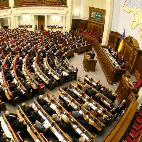 Депутаты ВР требуют ответа от правоохранительных органов по поводу ареста Александра Ярошенко, фото-1