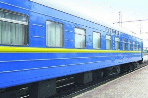 У поездов, курсирующих из Мариуполя, отобрали вагоны-рестораны, фото-1