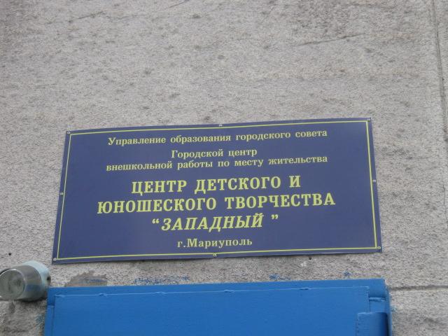 В Мариуполе частная школа вынуждена переезжать посреди учебного года (ФОТО), фото-4