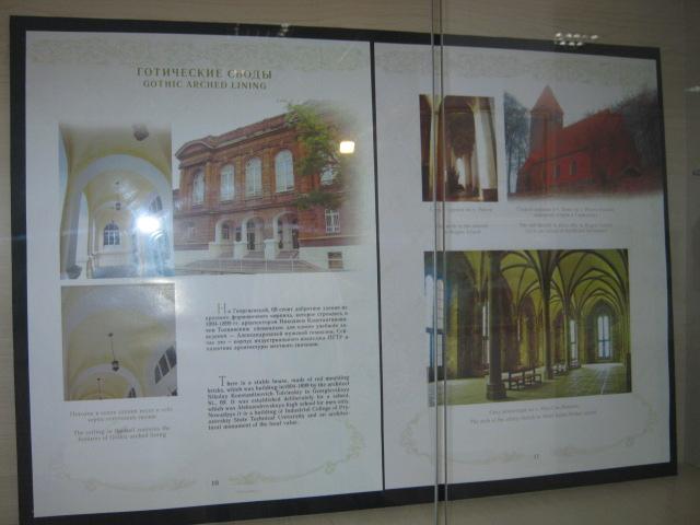 Участники проекта «АрхиЕвро» составили портрет  Мариуполя, сравнив его с городами Европы (ФОТО), фото-8