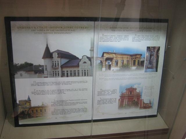 Участники проекта «АрхиЕвро» составили портрет  Мариуполя, сравнив его с городами Европы (ФОТО), фото-5
