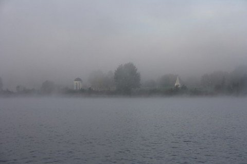 На Мариуполь опустился туман. На скользких дорогах видимость всего порядка 500 метров, фото-1