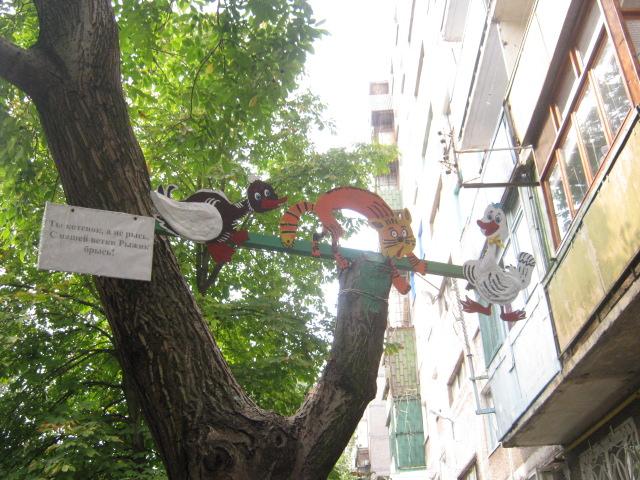 В Мариуполе жители за 2 года превратили заброшенный пустырь в лучший двор (ФОТО), фото-20