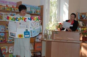 Мариупольская библиотека для детей признана лучшей в области (ФОТО), фото-1